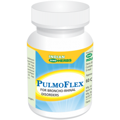 PulmoFlex®